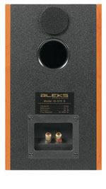 Полочная акустика Aleks ID-570-S