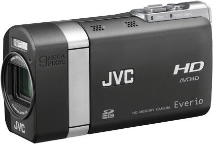 Видеокамера JVC GZ-X900