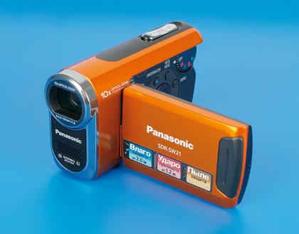 Флэш-камера Panasonic SDR-SW21