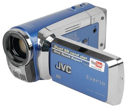 JVC GZ-MS120AER