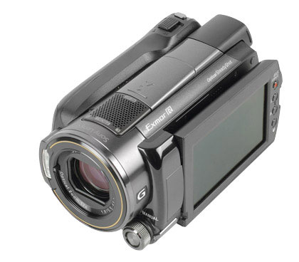 Full HD-видеокамера Sony HDR-XR520E