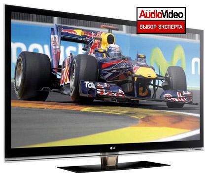 ЖК-телевизор LG 42LE8500