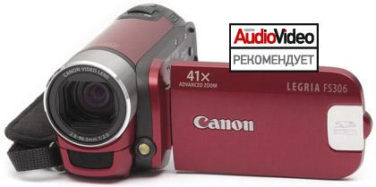 Canon Legria FS306E