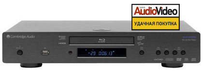 Cambridge Audio Azure 650BD