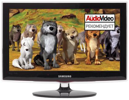Samsung UE22C4000PW