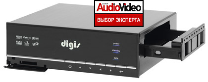 Digis MD200HD