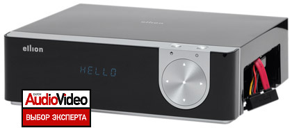 Ellion HMR-1100X