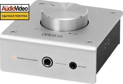 Ortofon HD-Q7