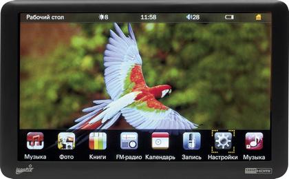 IconBit HMP715HDMI