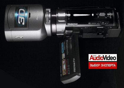Флэш-камера высокой чёткости Panasonic HDC-SD800