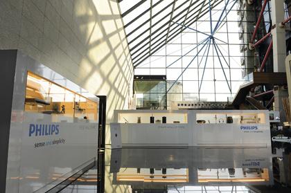 международная пресс-конференция Philips в Барселоне