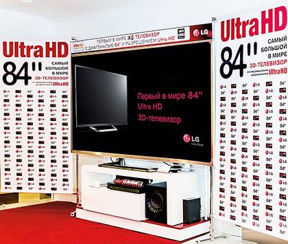 LG_3D_Ultra_HD