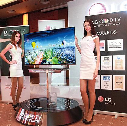 LG_OLED TV_55.tif