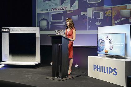 Philips2.tif