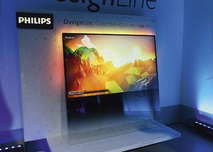 Philips_designline.tif