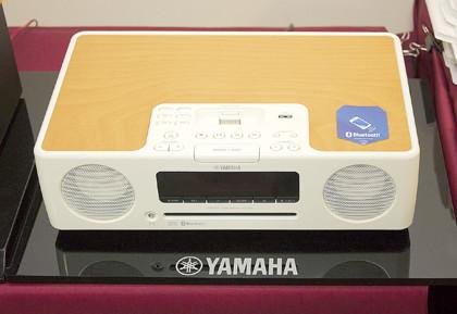 Yamaha TSX-132  Ipod.tif