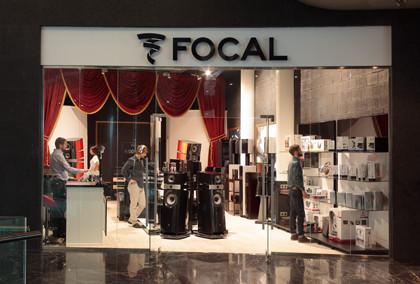 бутик Focal на территории комплекса «Москва-Сити»