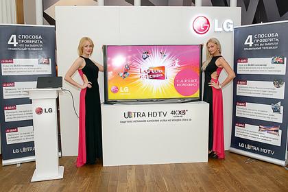 LG ULTRA HD TV.tif