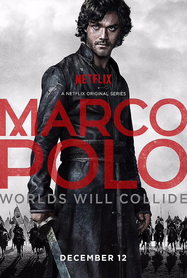 Марко Поло — Marco Polo