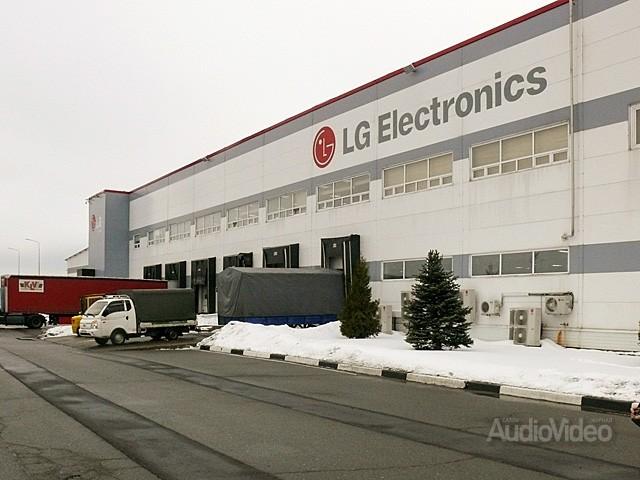 Завод LG Electronics в России отмечает юбилей