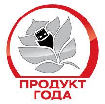 Продукт Года-2015