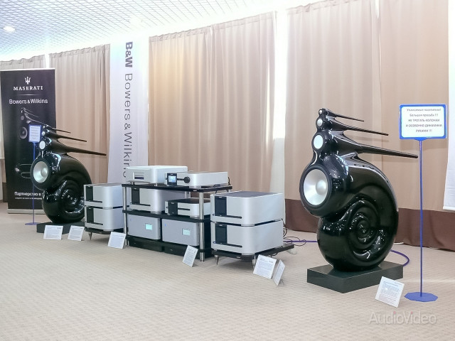 Выставка Hi-Fi & High End Show 2015