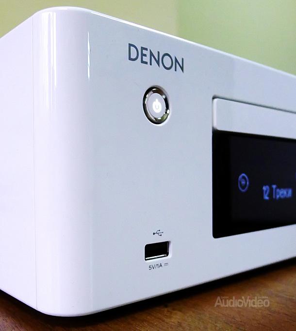 Denon_N9_P1110276