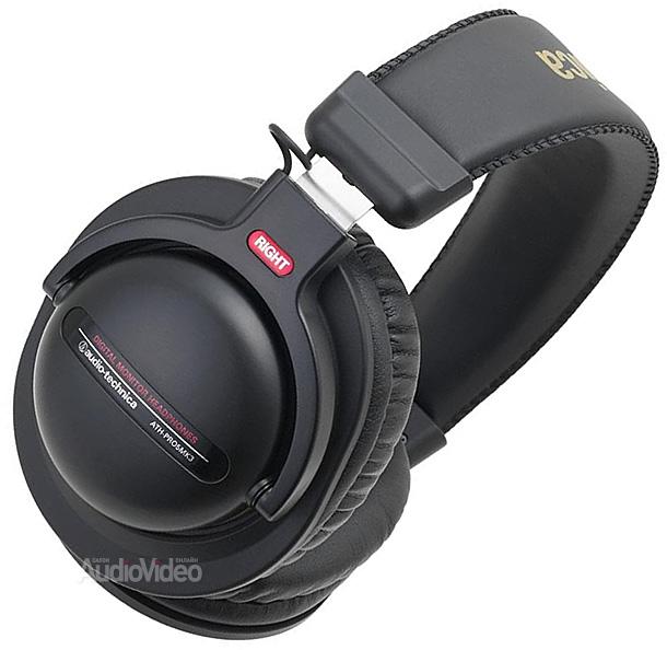 Audio-Technica_ATH-PRO5MK3