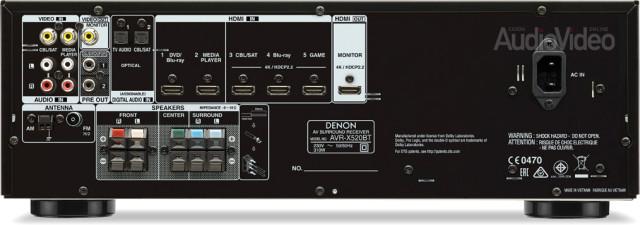 denon-avr-x520bt-connectique