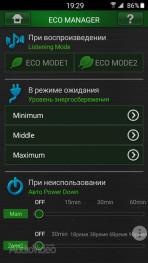 pioneer_avr_Mobile_App_02