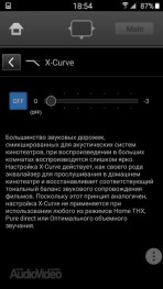 pioneer_avr_Mobile_App_11