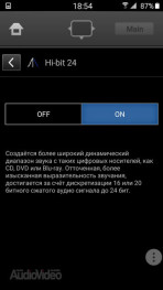 pioneer_avr_Mobile_App_12