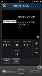 pioneer_avr_Mobile_App_18