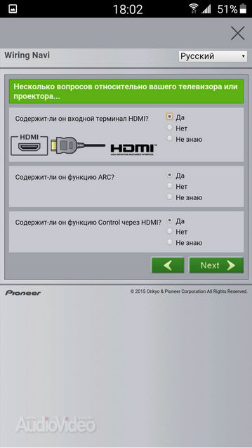 pioneer_avr_Start-Up.03