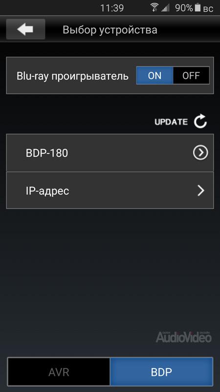 pioneer_bdp-180_39-43