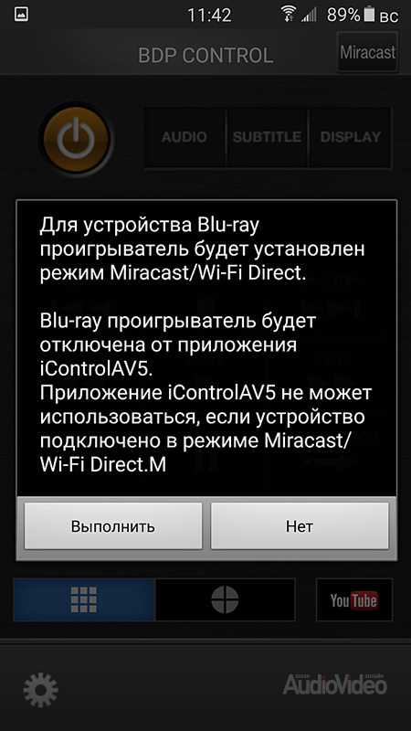 pioneer_bdp-180_42-52