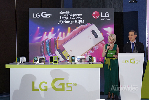 LG G5 SE cnf