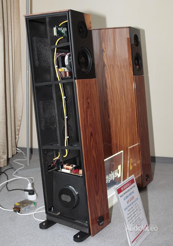 Audio_Physic