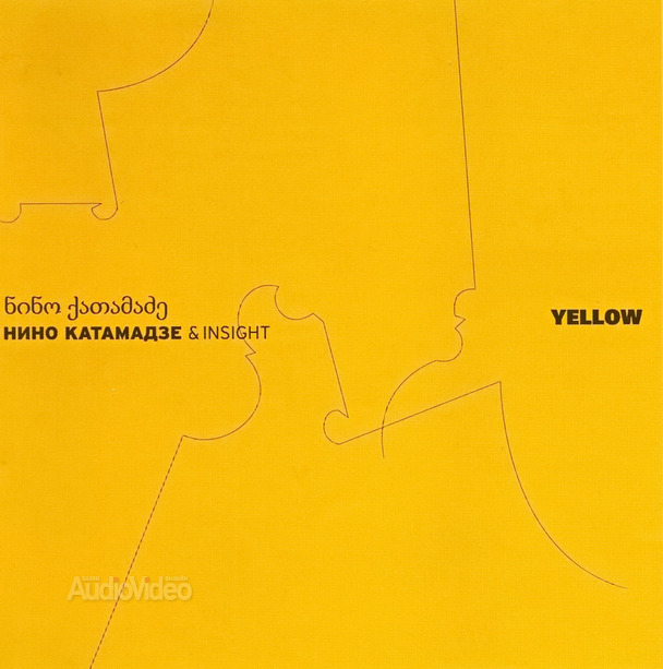 Nino Katamadze & Insight — «Yellow»