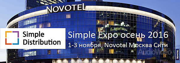 SIMPLE EXPO 2016