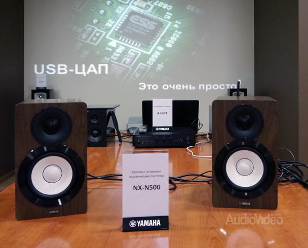 Yamaha-NX-N500