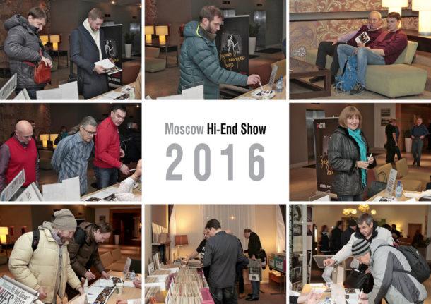 Репортаж с выставки MHES 2016