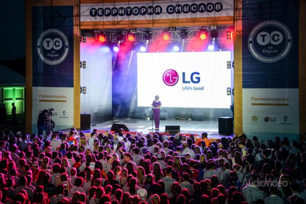 LG проясняет смыслы