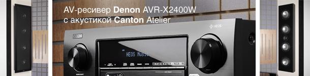 Denon-Canton.jpg