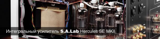 S.A. Lab