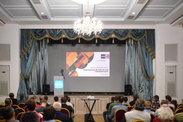 Партнёрская конференция ГК Digis