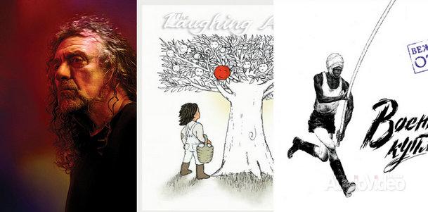 Три новых альбома трёх неновых артистов