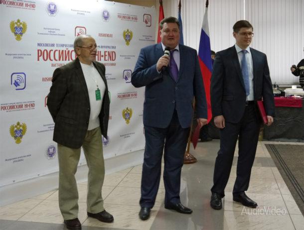 Российский Hi-End 2017: громкое открытие