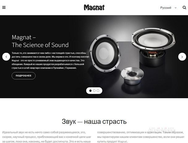 MAGNAT заговорил по-русски