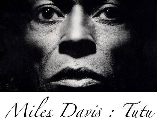 Долгая и счастливая жизнь одного альбома Майлза Дэвиса